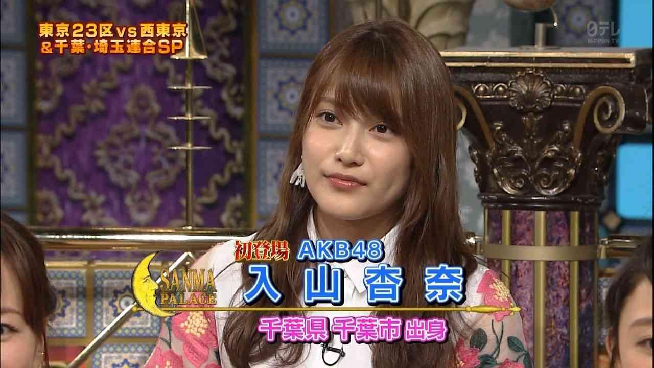 AKB48・入山杏奈『VOCE』モデルに抜てき「皆さんと一緒に学んでいきたい!」