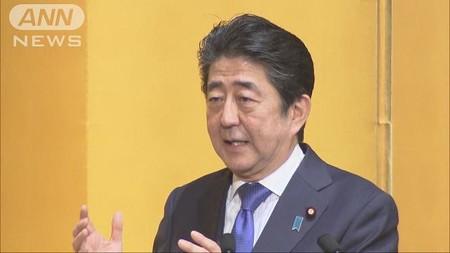 安倍総理大臣 地方活性化は「インスタ映えが鍵」(テレビ朝日系(ANN)) - Yahoo!ニュース