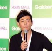 ココリコ遠藤、第2子男児誕生を報告「阪神ファンがまた1人誕生しました!」  - 芸能社会 - SANSPO.COM(サンスポ)