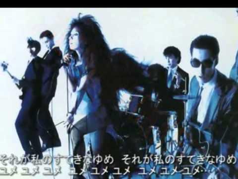 シーナ&ロケット ユーメイドリーム - YouTube