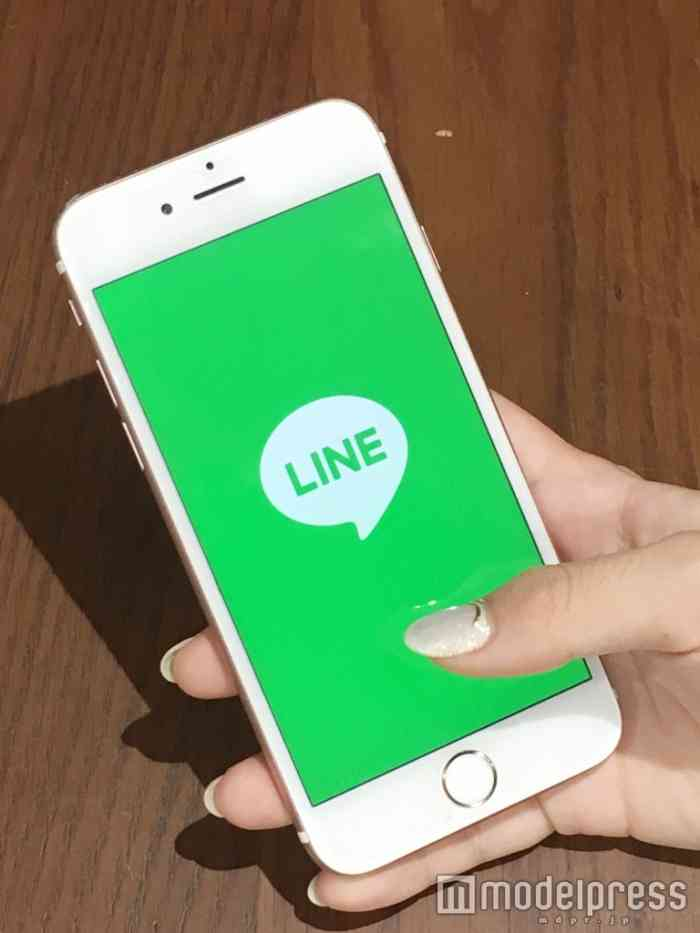 LINE、携帯電話版のサービスを終了