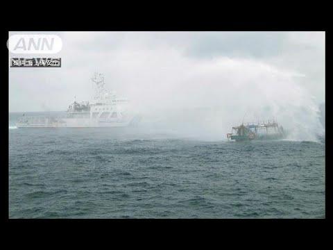 """北朝鮮の違法イカ釣り漁船""""撃退"""" 放水で台無しに(17/08/31) - YouTube"""