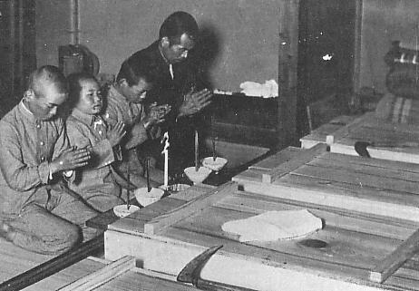 津山事件 - Wikipedia