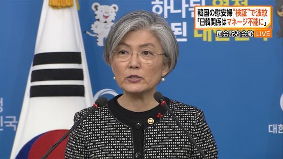 韓国の慰安婦「検証」に波紋広がる(FNN)