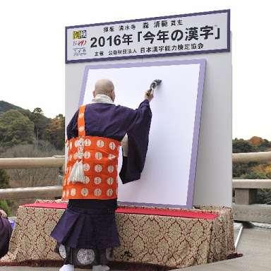 【見栄を張らずに】今年のクリスマスの予定を漢字一文字で!