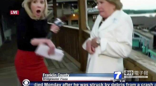 怖すぎ…生放送中にアメリカの女性記者らが射殺されていた - NAVER まとめ
