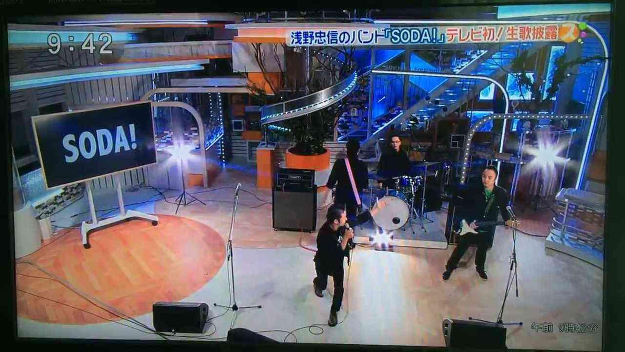 癖になる!?浅野忠信「SODA」テレビ初!!生歌披露 GET POWER! - YouTube