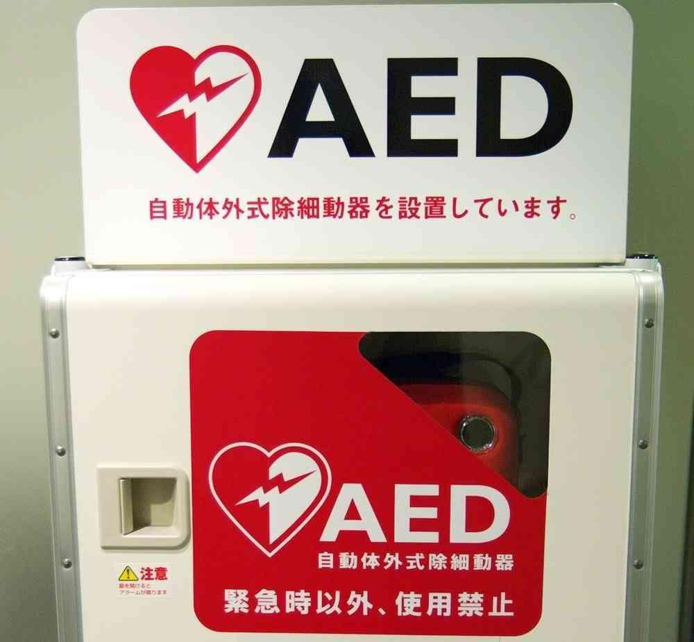 全文表示 | 嘘だった「AED使った男性をセクハラで...」 投稿主「問題提起のつもりだった」 : J-CASTニュース