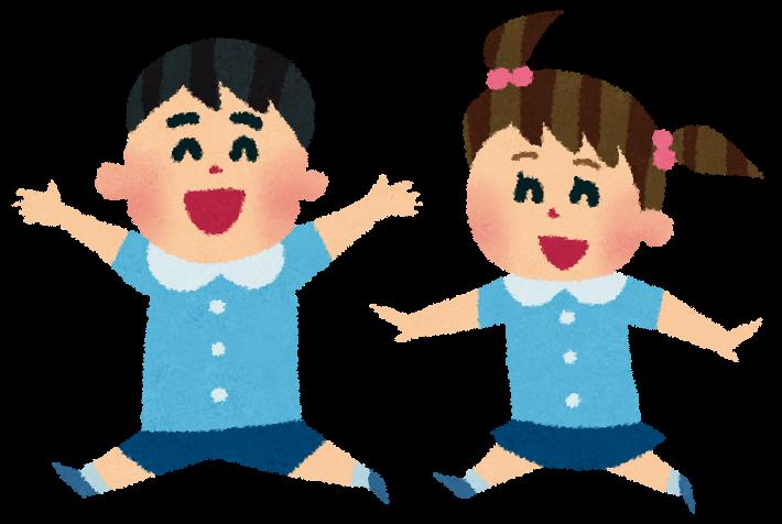 【ネタ】ここだけみんな幼稚園児になるトピ