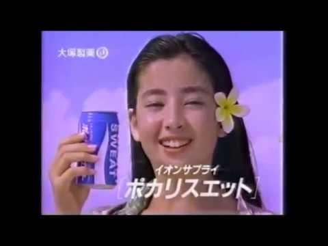 【美魔女】永遠の美女。宮沢りえの歴代CM集 - YouTube