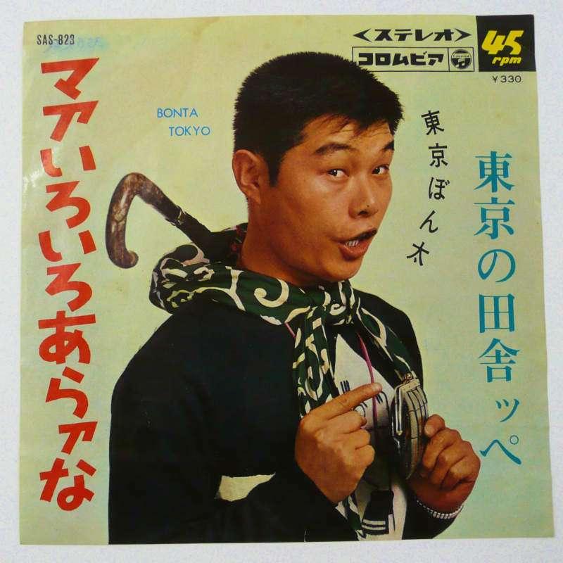 宇野昌磨選手が古式ゆかしい唐草模様の風呂敷をクールに使いこなしすぎと話題に