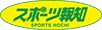 香取慎吾が年末のあいさつ「新しい地図ありがとう ありがとうNAKAMA ありがとうSNS」 : スポーツ報知