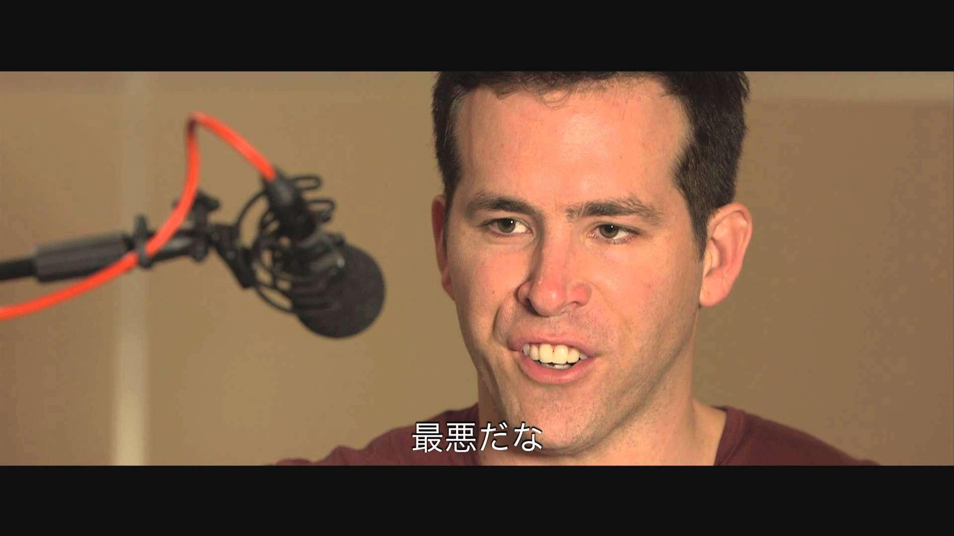 ライアン・レイノルズが一人五役!『ハッピーボイス・キラー』特別篇 - YouTube