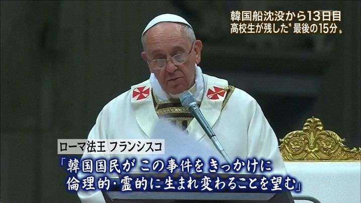 【新興宗教除く】宗教について語ろう