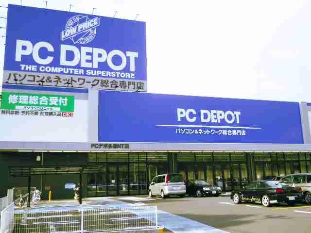 PCデポ、老人相手に月額15000円の高額サポート契約を結ばせ、解約すると20万の解除料金を請求