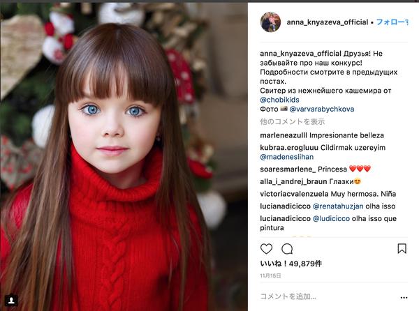 世界で最も美しい「6歳女児」が話題に!本当に透明度高すぎる!|面白ニュース 秒刊SUNDAY