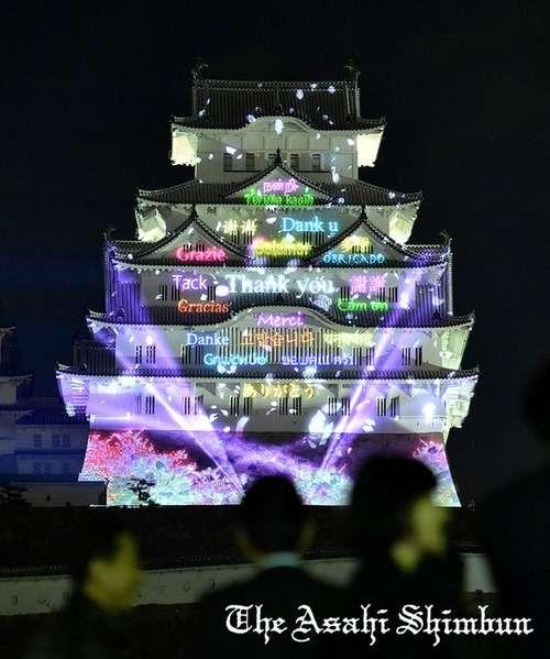 姫路城のプロジェクションマッピングに批判続出「世界遺産が…」「ラブホに見える」