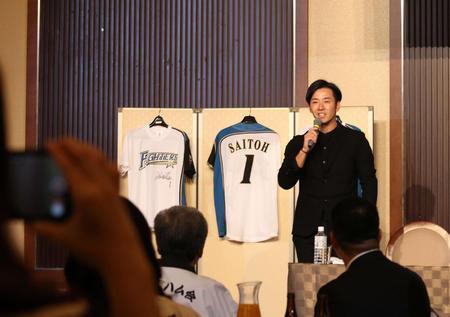 斎藤佑樹、好きなタイプは「美人な人…中条あやみ」 (日刊スポーツ)のコメント一覧 - Yahoo!ニュース