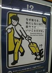 """歩くと後ろをついてくる""""自走式""""スーツケース、日本上陸 来年発売"""