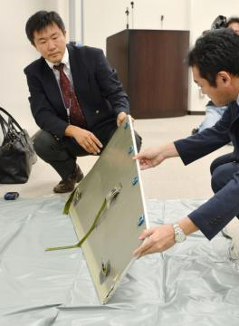 航空落下物 稲敷、河内に集中 県内、成田の飛行ルート (茨城新聞クロスアイ) - Yahoo!ニュース