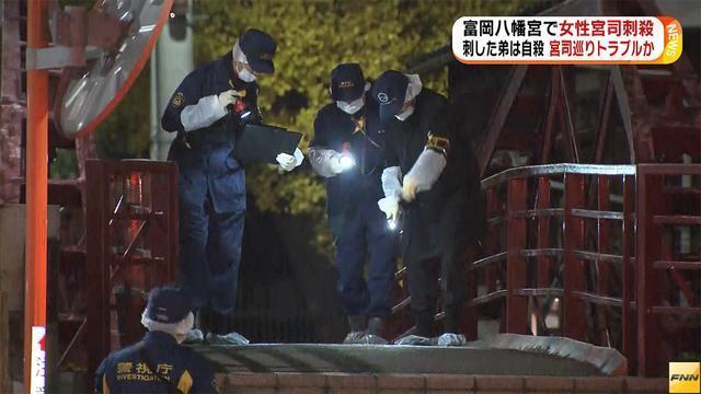 富岡八幡宮4人死傷 宮司めぐりトラブルか(フジテレビ系(FNN)) - Yahoo!ニュース