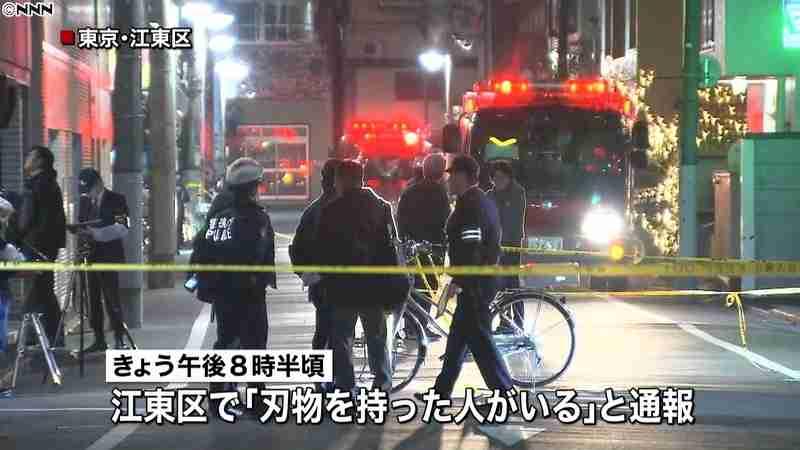 """3人倒れ意識不明 """"刺した""""男逃走 東京(日本テレビ系(NNN)) - Yahoo!ニュース"""