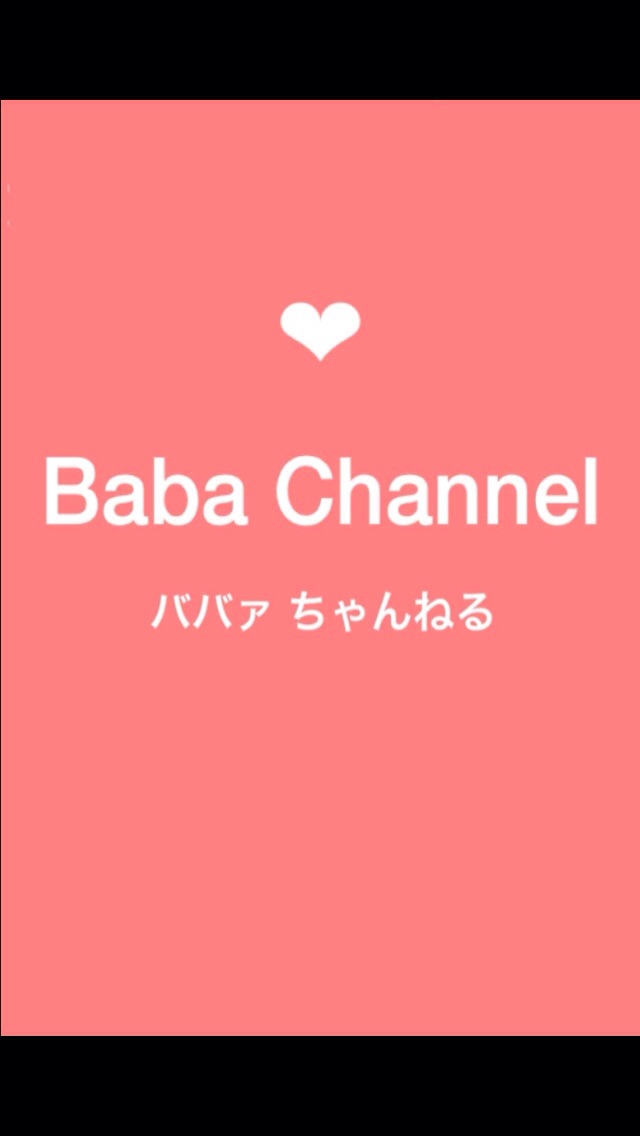 【ババチャン】アラフォー以上が語るトピ Part11