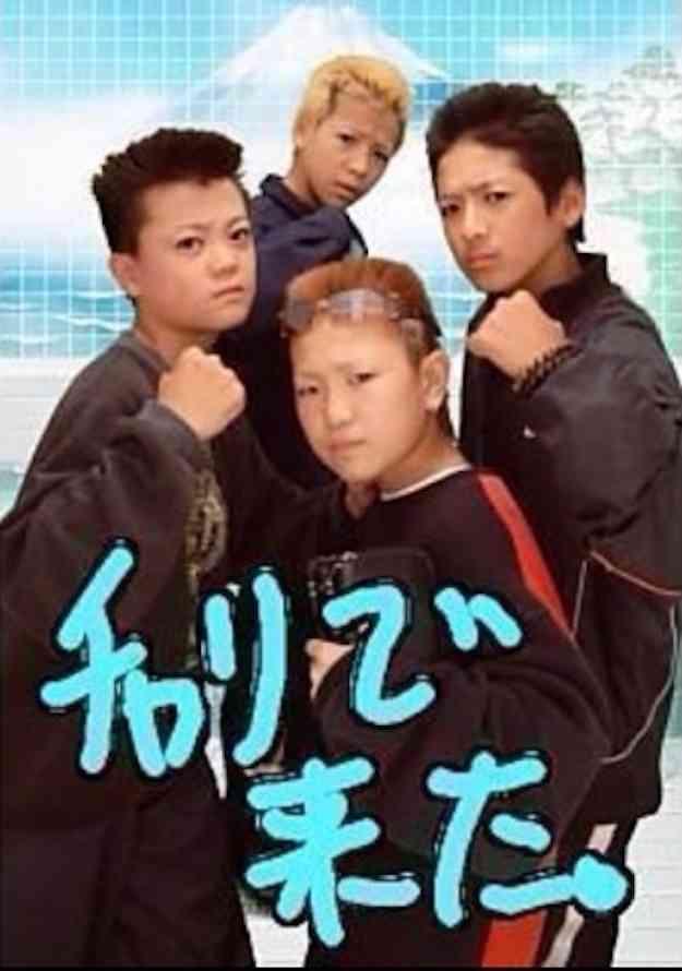 有名プリクラ画像「チャリで来た」 拡散から8年目でわかった真実 (BuzzFeed Japan) - Yahoo!ニュース