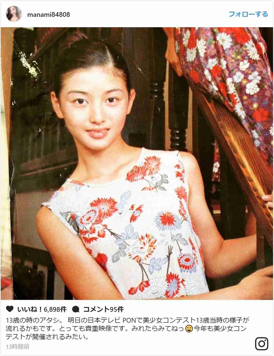 33歳・橋本マナミ「年内に結婚したい」婚活スタートで脱・愛人キャラ宣言