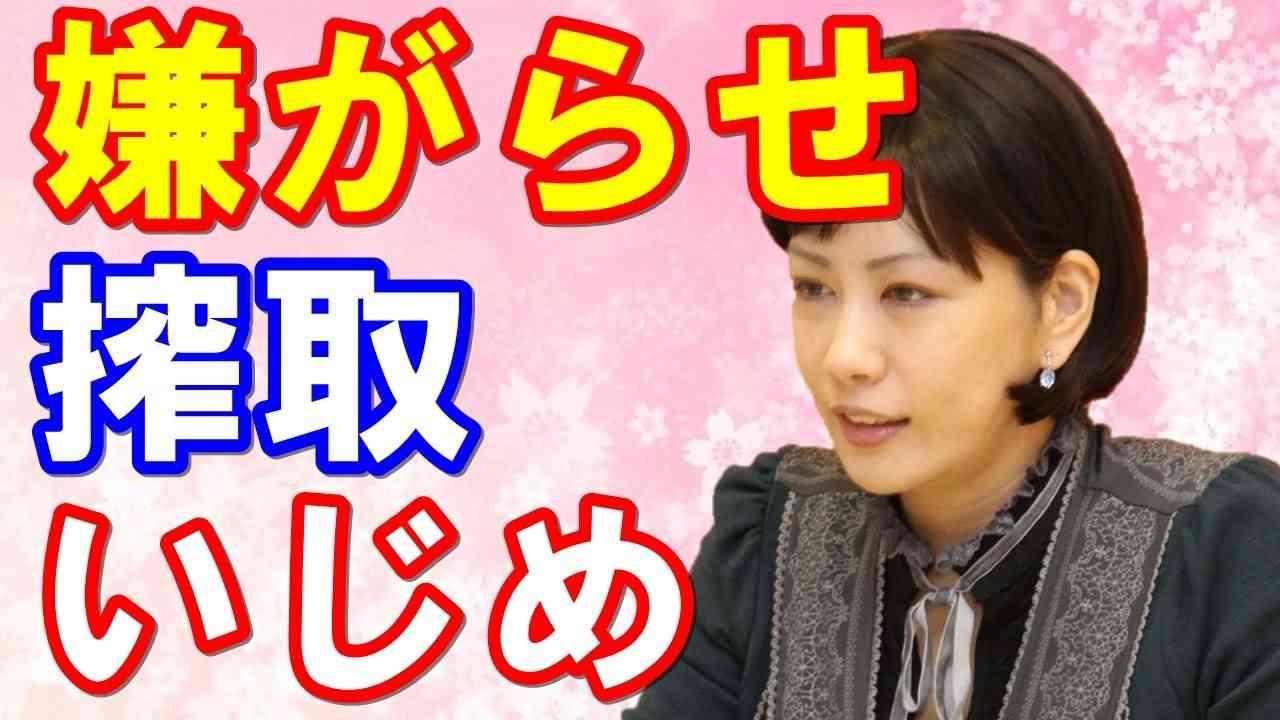 中野信子◆他人から嫌がらせを受けた時の対処法 メタ認知を活用しよう! - YouTube