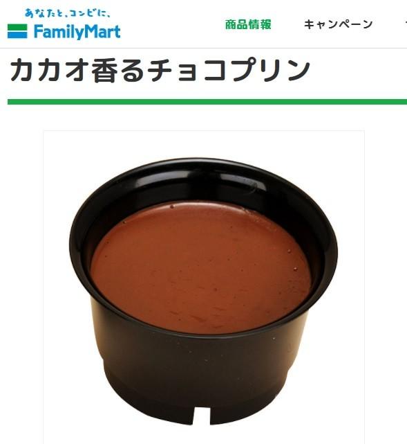 全文表示 | 「プリンにカビが...」ツイートで発覚 ファミマ、消費期限切れ誤って販売 : J-CASTニュース