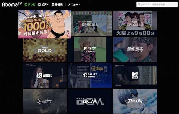 AbemaTVが191億円の赤字「大丈夫なの?」と心配の声続々 - ライブドアニュース