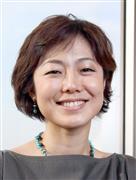 NHK有働アナ「あさイチ」3月卒業!就任丸8年、後任に近江アナ (1/3ページ) - 芸能社会 - SANSPO.COM(サンスポ)