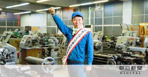 「中小企業!」鉄工所ラップ元ネタは モンエン西森さん:朝日新聞デジタル
