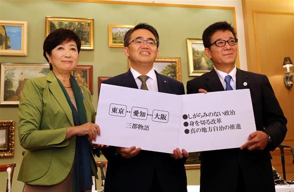中日新聞の前社長で主筆「愛知県知事は性同一性障害」…その後、発言撤回 - 産経WEST