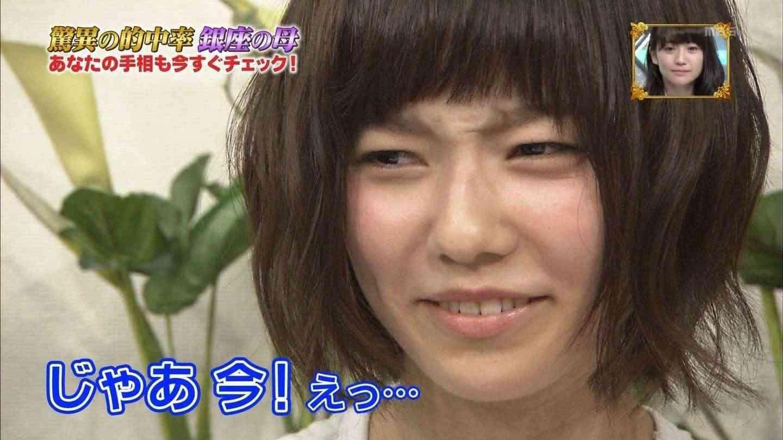 元AKB島崎遥香が「別人みたい」 「化粧が変なのか?」「激痩せしてない?」