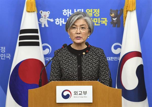 韓国が日本分拠出と報道 慰安婦合意で外相新方針 午後発表 - 産経ニュース