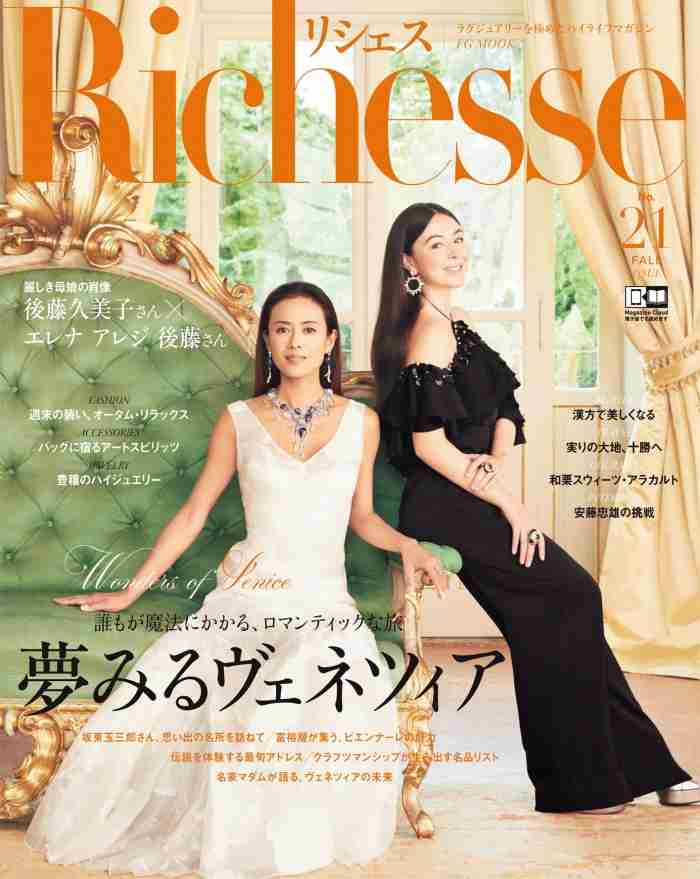オスカーを悩ます「後藤久美子の長女・エレナ」の売り出し方 親子CMに期待