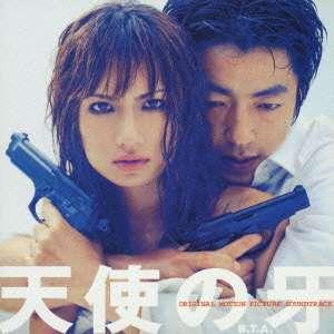 「天使の牙B.T.A.」オリジナル・サウンドトラック  サントラ CDアルバム - Neowing