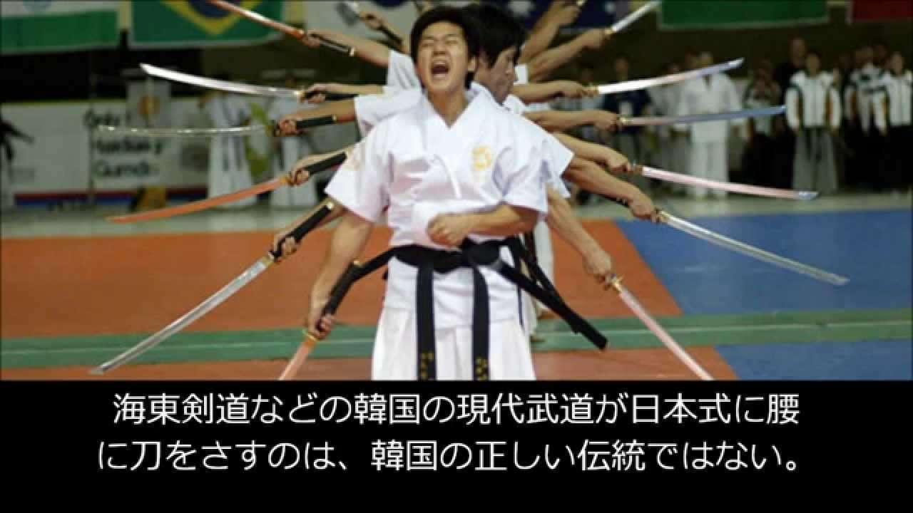 日本刀と韓国刀の比較 Comparison of Korea & Japan : swords - YouTube