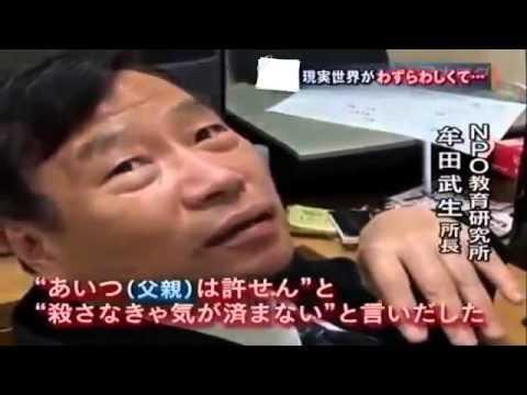 【ドキュメンタリー番組】 ネットゲーム廃人の無職 - YouTube