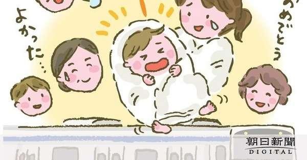 「発車しないで!」隣の女性が破水、ホームに出て叫んだ:朝日新聞デジタル