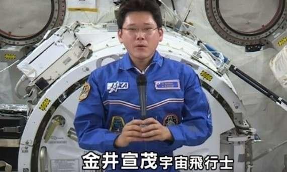 宇宙からフェイクニュース?「身長9cm伸びた」金井飛行士が「2cm」と訂正