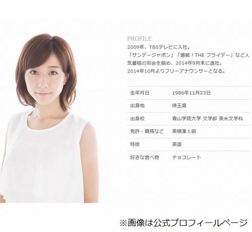 """""""こじらせ""""田中みな実「私は絶対結婚する」   Narinari.com"""