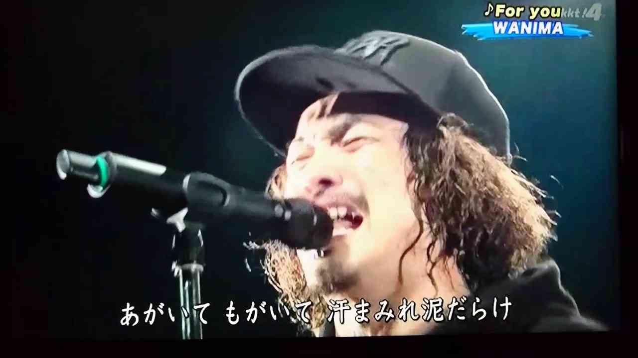 "WANIMA  地元熊本LIVE""開催しまぁ~~す""② - YouTube"