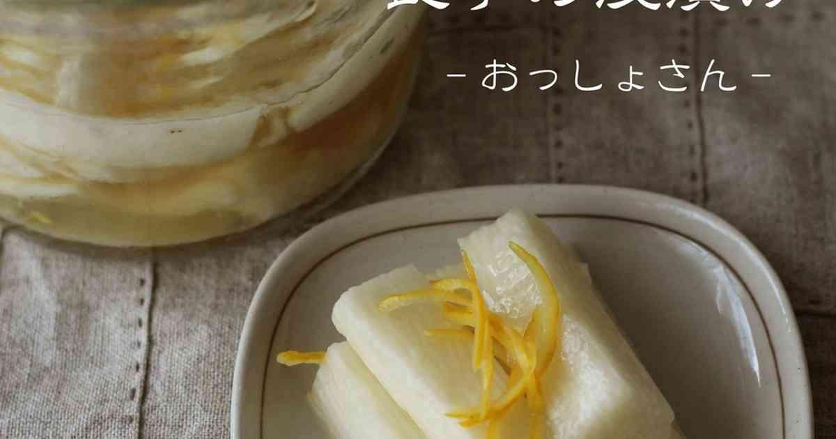 長芋(山芋)の浅漬け by おっしょさん 【クックパッド】 簡単おいしいみんなのレシピが281万品
