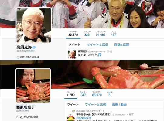 西原理恵子が高須院長と「朝鮮人絶滅」を叫ぶ犯罪的ヘイトデモを応援...パートナーに引きずられたではすまない責任- 記事詳細|Infoseekニュース