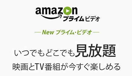 Amazonなど、「サザエさん」提供へ 東芝降板後の新スポンサー