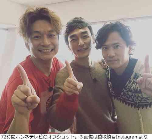 中居正広、うっかり「ホンネテレビ」発言   Narinari.com