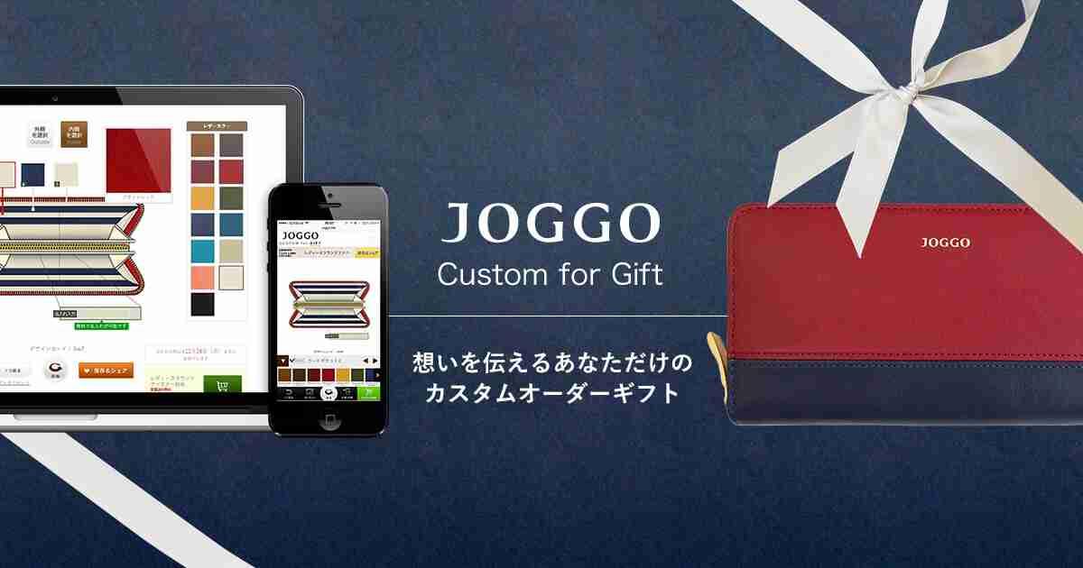 本革レディースラウンドファスナー長財布・オーダーメイドのプレゼントに | JOGGO